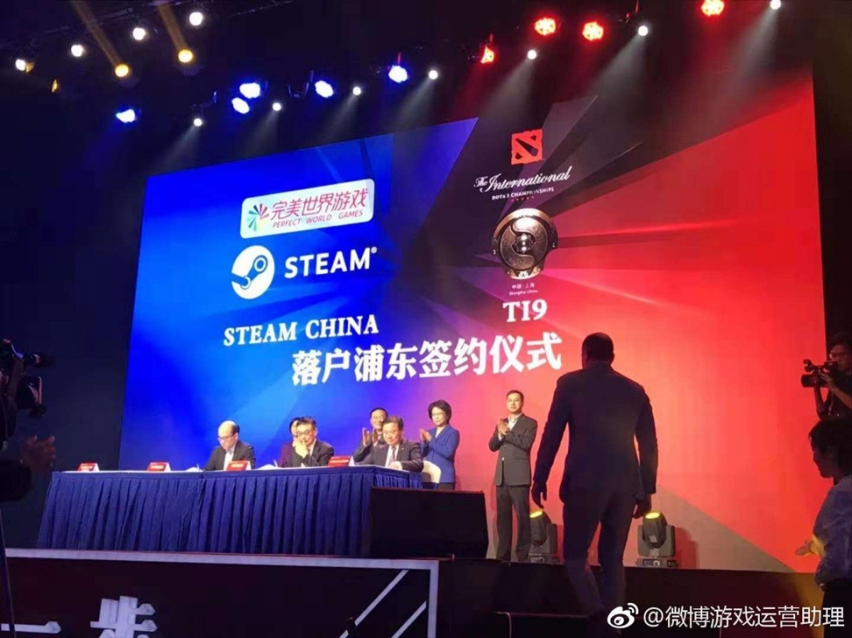 Valve and Perfect World Partner to Officially Bring Steam to China, But Also BringBacklash